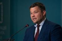 Политолог прокомментировал сообщения об отставке Богдана