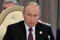 Путин выразил Трампу соболезнования в связи со стрельбой в Техасе и Огайо