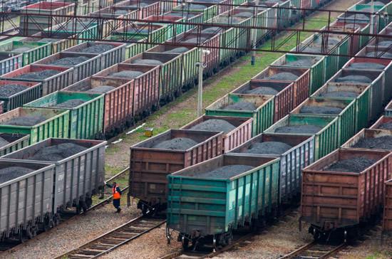 СМИ сообщили о резком снижении экспорта российского угля на Украину
