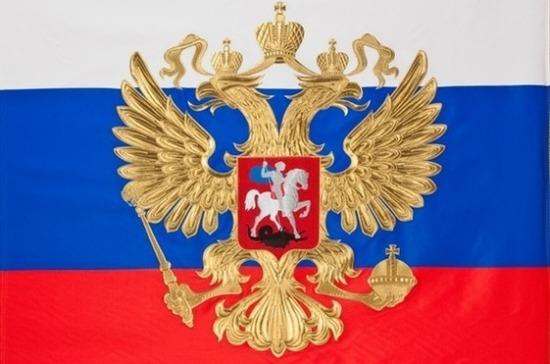 Символы главы государства в России передаются вновь избранному президенту