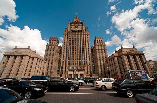Россия осуждает введение американских санкций против главы МИД Ирана