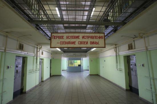 ФСИН заявила об угрозе нехватки мест в исправительных центрах для принудительных работ