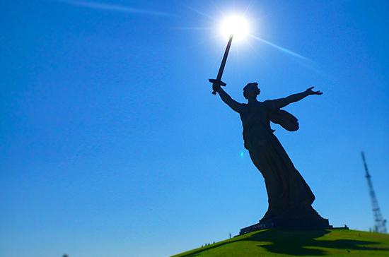 Вячеслав Володин посетит Волгоградскую область