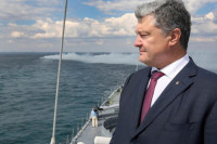 Госбюро расследований Украины подтвердило, что ведёт дело о поездке Порошенко на Мальдивы