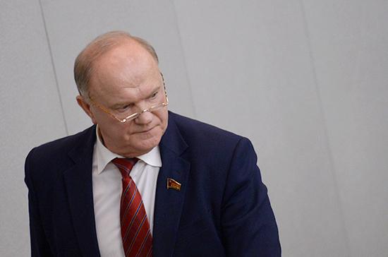 Зюганов предложил 19 августа провести заседание Совета Думы по вмешательству в выборы