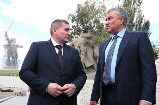 Володин поддержал идею комплексного обновления территории Мамаева кургана