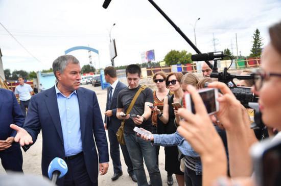Володин: стадион «Волга» в Саратове может быть построен в августе 2020 года