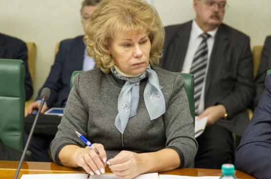 Сенатор предложила разработать на Алтае программу строительства ведомственного жилья