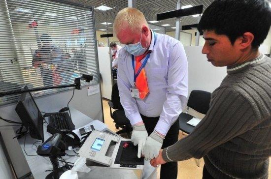 Kết quả hình ảnh cho Мигрантам на границе предложено ввести обязательную дактилоскопию