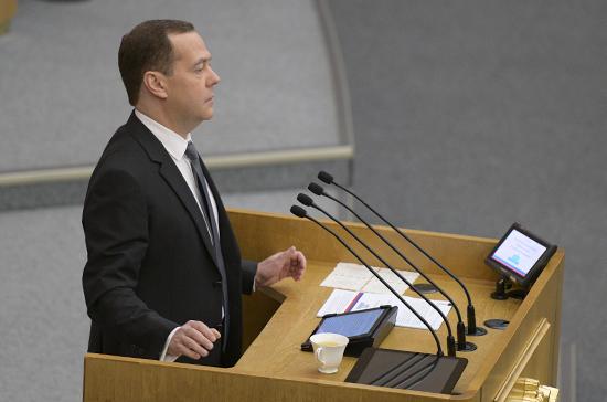 Медведев поручил проработать механизм активизации бизнеса на Курилах