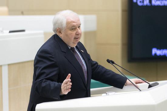 Кисляк: надо быть готовыми к системному сопротивлению внешнего вмешательства во внутренние дела РФ