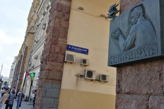 На фасадах исторических зданий могут запретить вешать кондиционеры и антенны
