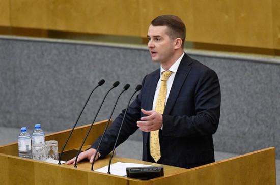 Депутат оценил идею разрешить россиянам временно работать удалённо