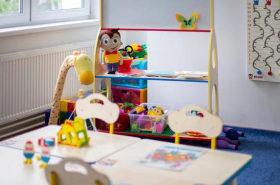 Субсидии на создание новых мест в школах и детсадах предлагают распределять по новым правилам