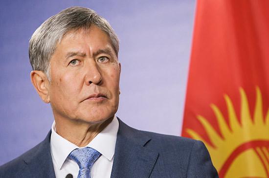 Атамбаев анонсировал митинг у здания парламента Киргизии