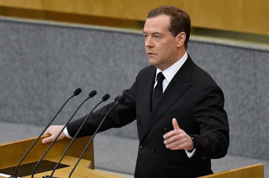 Медведев поручил представить изменения в КоАП и УК об ответственности за срыв госзакупок