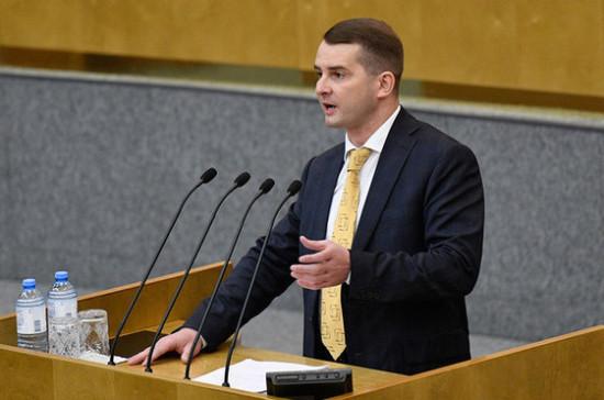 Нилов объяснил, как россияне могут работать удалённо