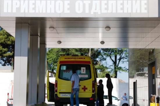 Пострадавшим под Новороссийском жителям Подмосковья выплатят денежные компенсации