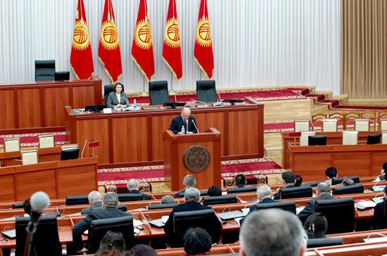 Парламент Киргизии предложил ввести в республике чрезвычайное положение
