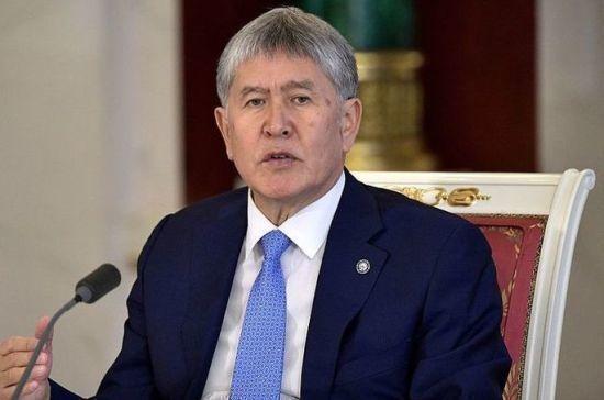 Экс-президент Киргизии Атамбаев сдался властям