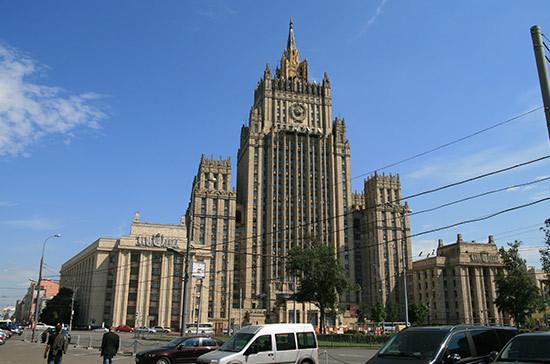 МИД сделал представление советнику-посланнику посольства США в России