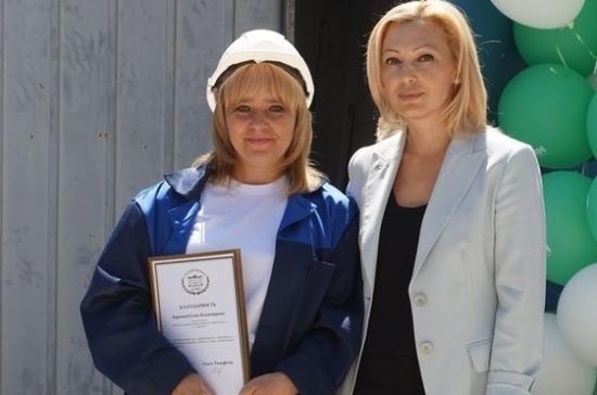 Тимофеева вручила благодарственные письма специалистам строительной отрасли Ставрополья
