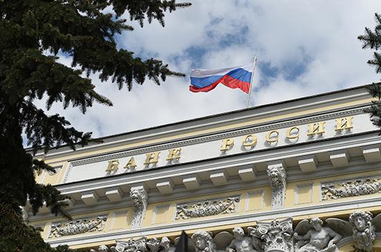 ЦБ: санкции США против госдолга России не повлияют на рынок