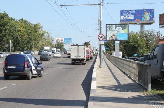 В Краснодаре проверят мосты «Садовый» и «Северный»
