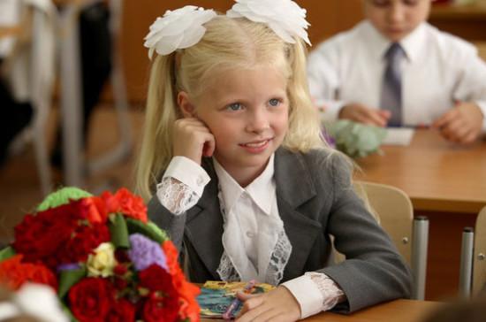В России утвердят национальный стандарт на школьную форму, пишут СМИ