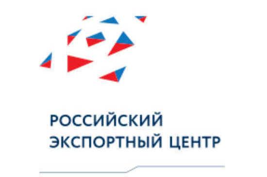 Работу центров экспортной поддержки в регионах проверят