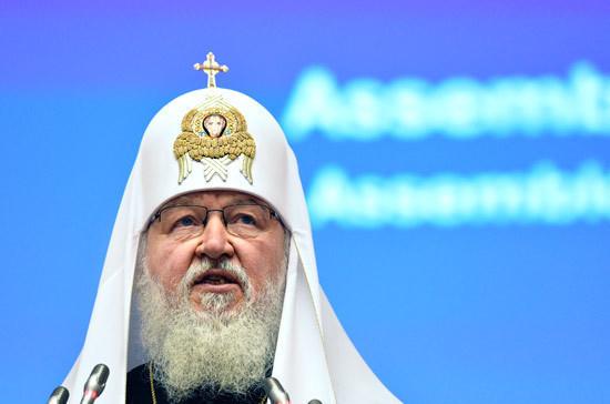 Патриарх Кирилл выразил соболезнования в связи со взрывом под Архангельском
