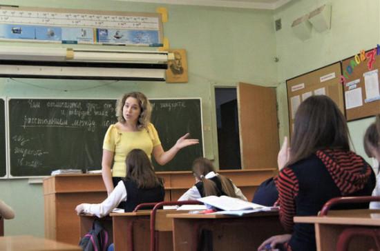 Кто установит учебную нагрузку для учителей и профессоров