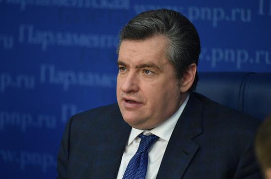 Слуцкий назвал популизмом планы Зеленского по гражданству для россиян
