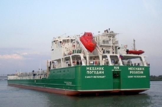 Суд отказал Службе безопасности Украины в аресте судна «Механик Погодин»