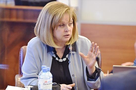 Памфилова: работа окружных комиссий вызывает вопросы