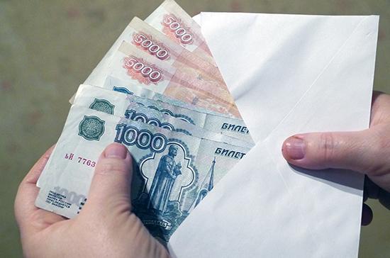газета о взыскании долгов