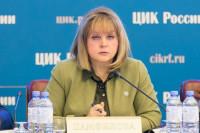 Памфилова: ЦИК чётко соблюдает избирательное законодательство