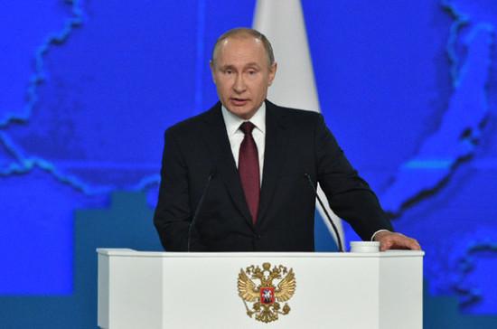Путин поздравил жителей Владимирской области с 75-летием региона