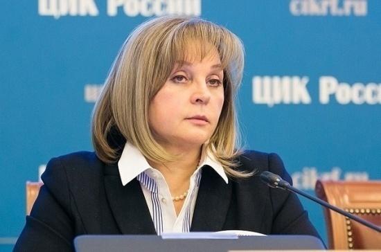 Памфилова сообщила о прогрессе в проведении избирательных кампаний