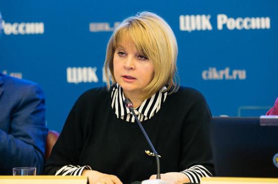 Памфилова: расширенное заседание ЦИК проведут на следующей неделе