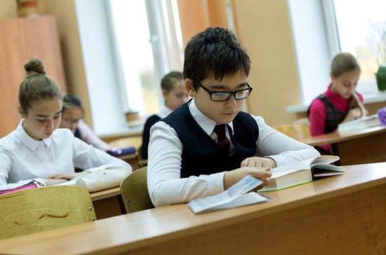 Обновлённые государственные образовательные стандарты могут утвердить до декабря 2019 года