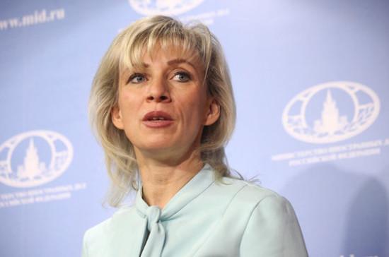 Захарова оценила планы Америки по выходу из ВТО