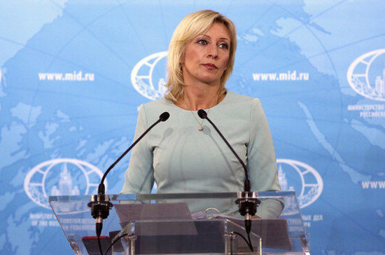 Киев остаётся участником 212 соглашений в рамках СНГ, сообщила Захарова