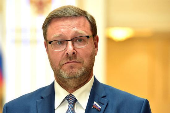 Косачев призвал вводить санкции за вмешательство извне во внутренние дела государств