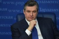 Слуцкий назвал своевременным создание комиссии по расследованию вмешательства в дела РФ
