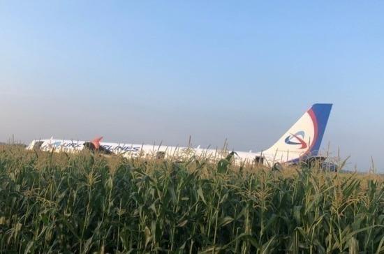 Пострадавшую при жёсткой посадке А321 в Подмосковье выписали из больницы