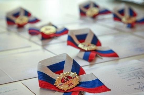 Регионам могут разрешить награждать граждан серебряными и бронзовыми знаками отличия ГТО