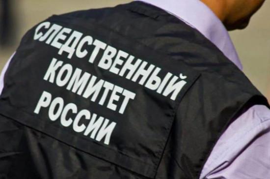 СК начал проверку в связи с гибелью украинского моряка на танкере в Чёрном море