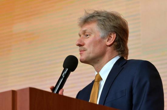 Песков: переговоры Путина и Макрона прошли позитивно