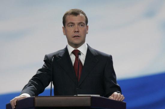 Медведев принял предложение Минфина о взаимодействии России и Кубы в сфере борьбы с таможенными правонарушениями
